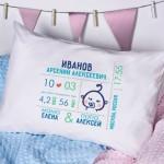Подушка к рождению ребенка