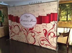 баннер на свадьбу аренда