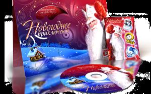 именное видеопоздравление от Деда Мороза на заказ