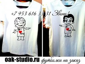 футболки love is
