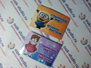 обложки на студенческий билет