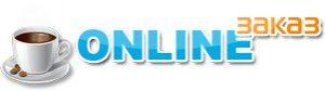 Заказ осуществляется онлайн